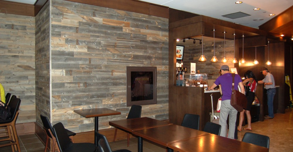 Image of: Innovative Stikwood Adhesive Wood Paneling