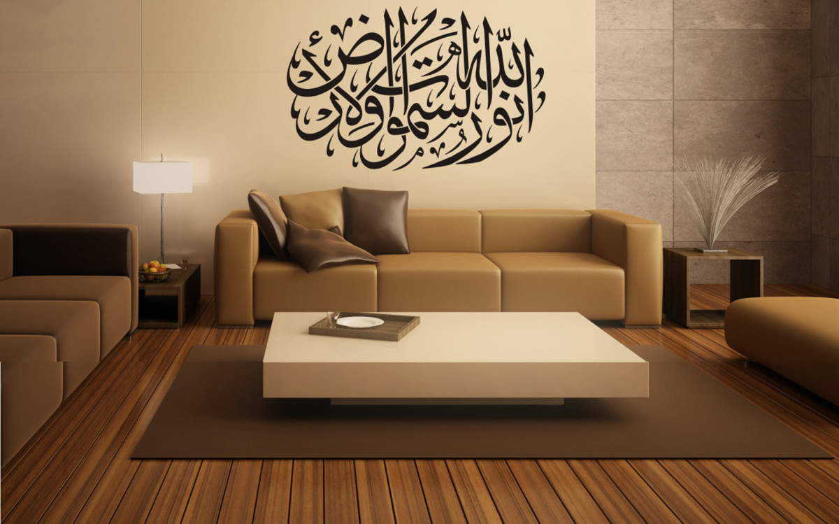 Image of: Islamic Modern Contemporary Wall Decor